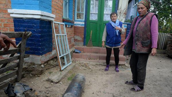 Последствия пожара на складе с боеприпасами в Винницкой области Украины