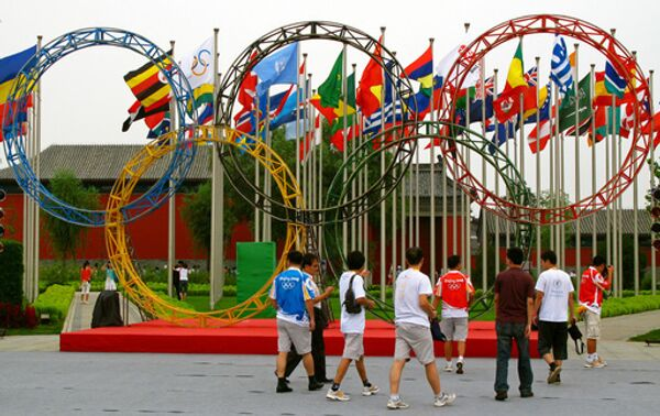 Олимпийская деревня. Олимпиада. Пекин