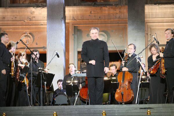 В Цхинвали прошел концерт оркестра Валерия Гергиева