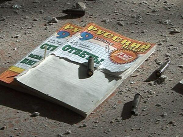 Школы Цхинвали разрушены. Их бомбили, потому что там прятались люди