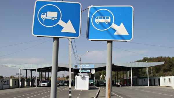 Пункт пропуска Армянск на российско-украинской границе в Крыму
