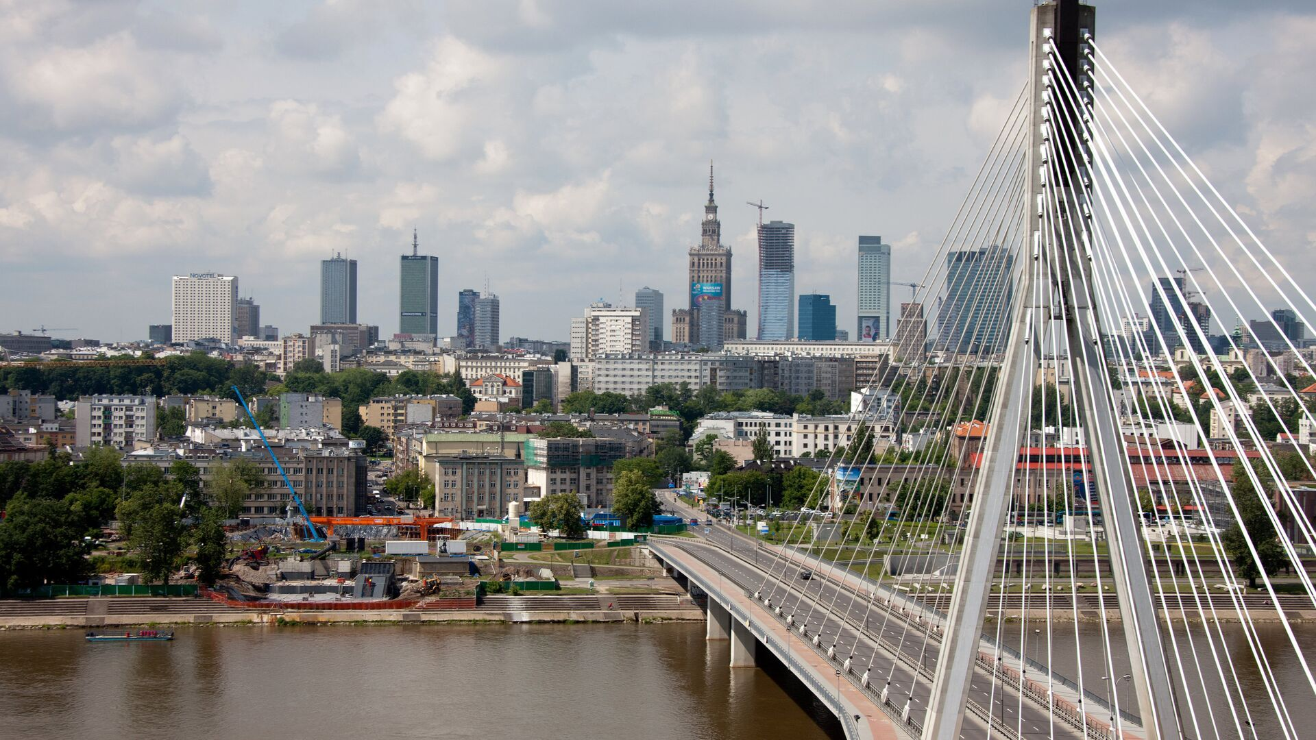Вид на Свентокшиский мост через реку Висла в Варшаве - РИА Новости, 1920, 10.06.2021