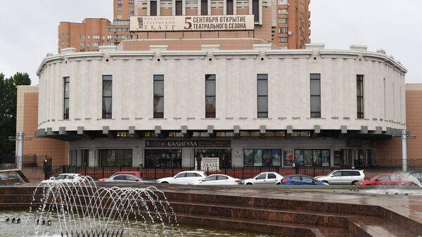Здание Московского Губернского театра. Архивное фото