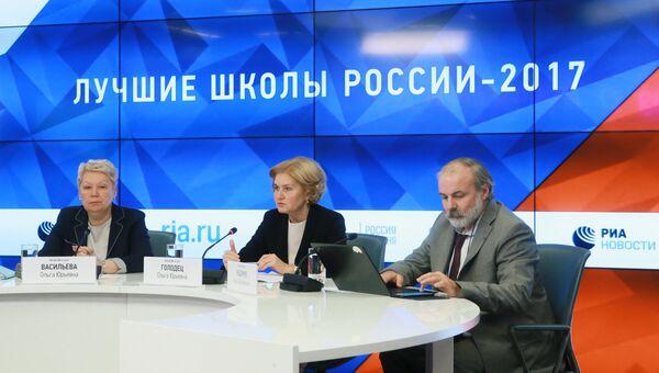 Во время пресс-конференции, в рамках которой представлены лучшие школы России 2017. 4 октября 2017