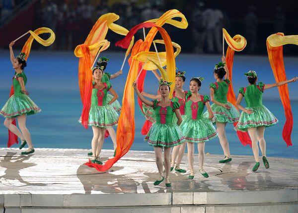 Церемония закрытия 29-й Олимпиады в Пекине