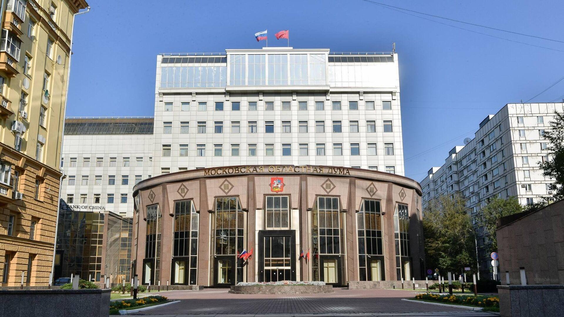 Здание Московской областной Думы - РИА Новости, 1920, 23.09.2021