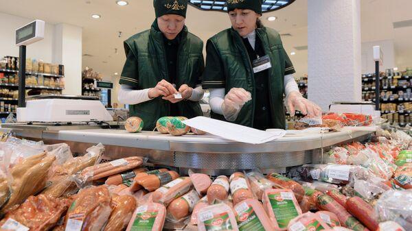 Первый халяльный супермаркет в Казани