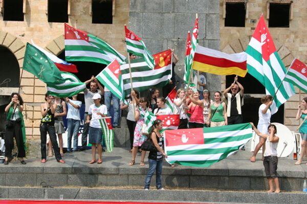 СФ предложил президенту признать независимость Южной Осетии и Абхазии
