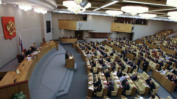 Госдума примет заявление к юбилею вхождения Абхазии в состав России