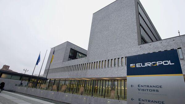 Здание штаб-квартиры Европола в Гааге, Нидерланды
