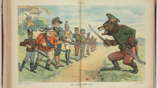 Иллюстрация Последняя китайская стена в американском сатирическом журнале Puck
