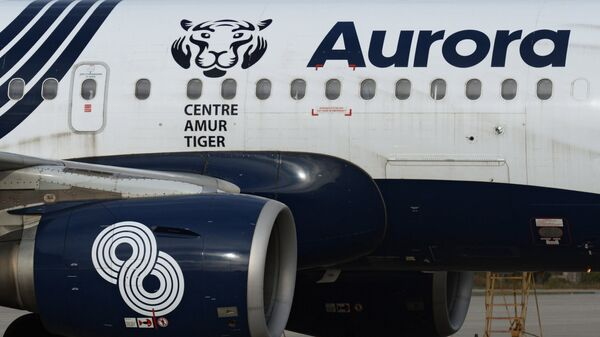 Самолет дальневосточной авиакомпании Аврора