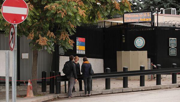 Здание посольства США в Анкаре, Турция