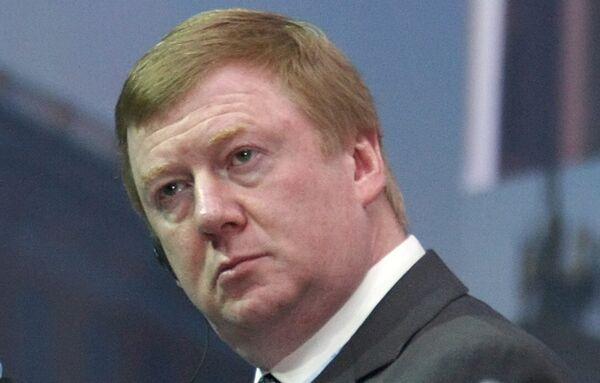 Парламентская комиссия по расследованию аварии на СШГЭС заслушает Чубайса 22 ноября