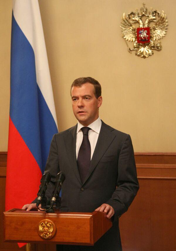 Президент России Дмитрий Медведев в сочинской резиденции Бочаров ручей во время заявления о признании суверенитета Абхазии и Южной Осетии