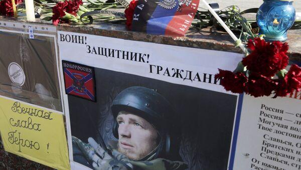 Портрет погибшего командира ополчения ДНР Арсена Павлова. Архивное фото