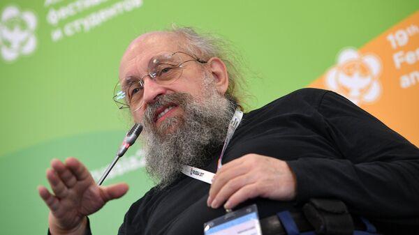 Анатолий Вассерман на фестиваля молодежи и студентов в Сочи. 16 октября 2017