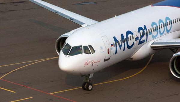Самолет МС-21, совершивший посадку в аэропорту Жуковский после первого перелета из Иркутска