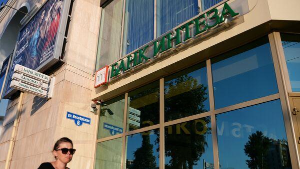 Офис банка Интеза. Архивное фото