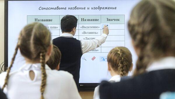 Ученик выполняет задание возле интерактивной доски