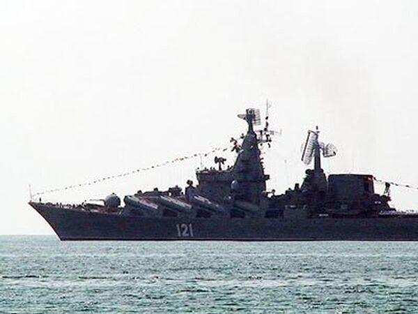 Москва в Абхазии. Корабли Черноморского флота зашли в порт Сухуми