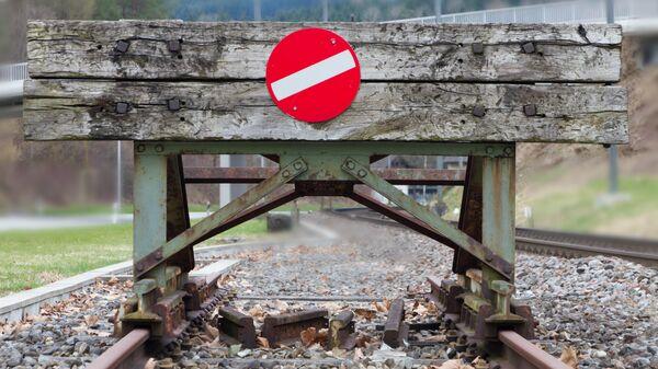 Железнодорожный тупик