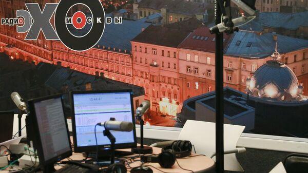 Студия радиостанции Эхо Москвы. 23 октября 2017