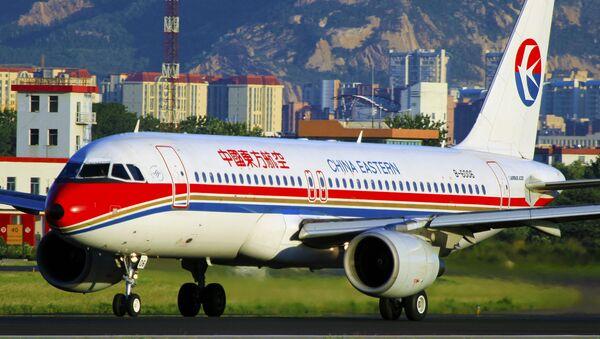 Самолет авиакомпании China Eastern. Архивное фото