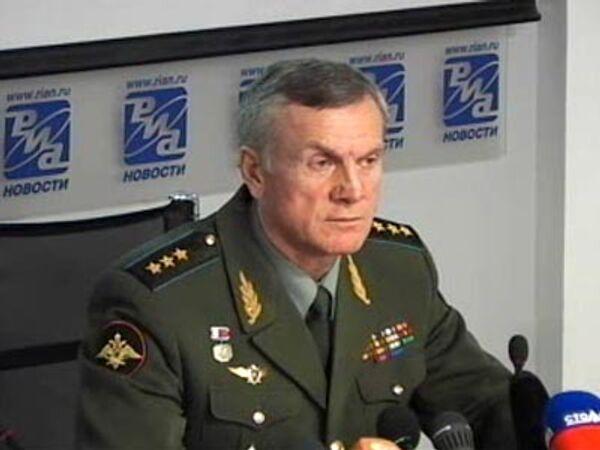 Среди грузинских спецназовцев в Южной Осетии мог быть американец - Генштаб