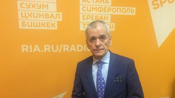 Первый заместитель председателя комитета Государственной Думы РФ по образованию и науке Геннадий Онищенко