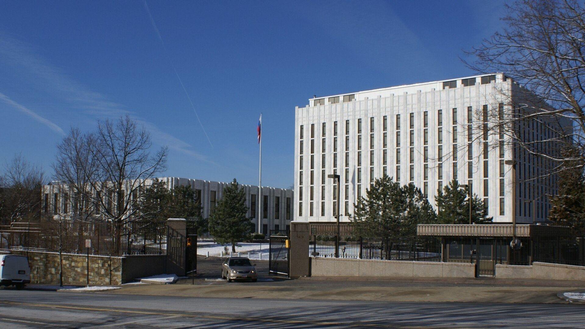 Здание посольства России в США - РИА Новости, 1920, 14.12.2020