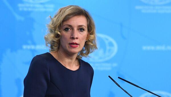 Официальный представитель МИД России Мария Захарова во время брифинга по текущим вопросам внешней политики. 2 ноября 2017