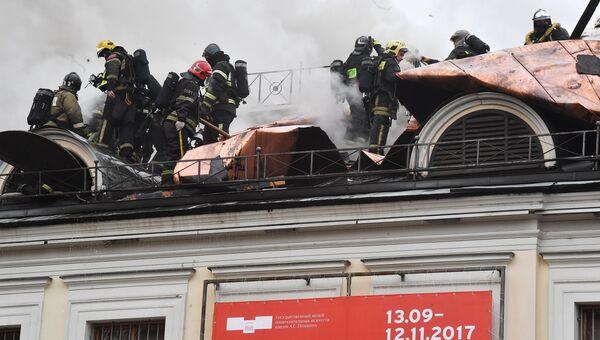 Пожар в здании Музея изобразительных искусств им. А.С. Пушкина