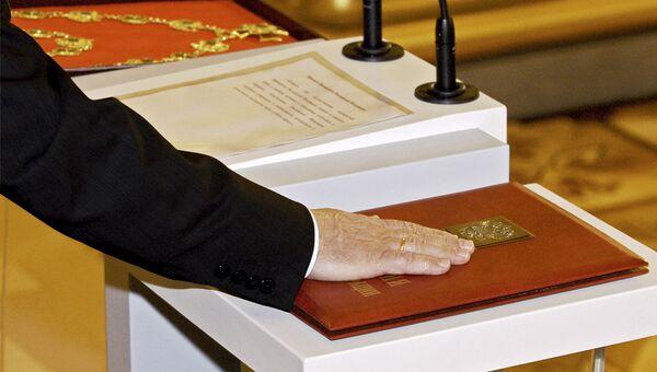 Официальное вступление в должность президента России Владимира Путина. Архивное фото
