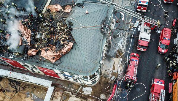 Пожар в здании Музея изобразительных искусств им. А.С. Пушкина. 3 ноября 2017