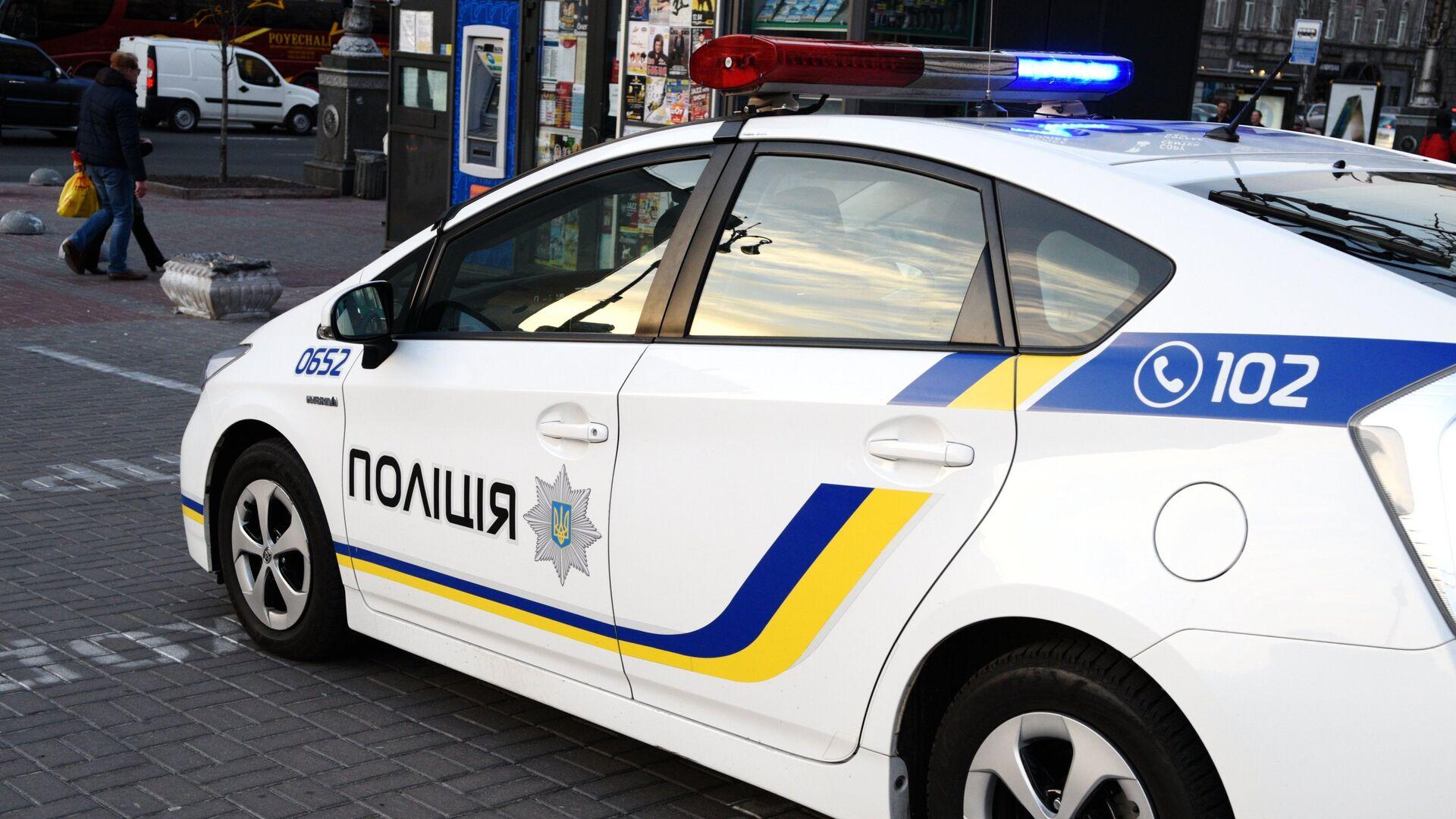 Автомобиль украинской полиции в Киеве - РИА Новости, 1920, 19.04.2021