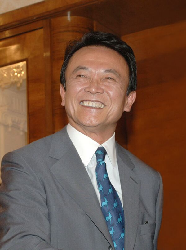 Министр иностранных дел Японии Таро Асо