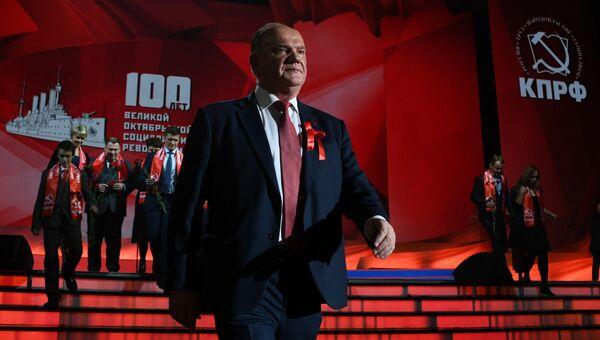 Руководитель КПРФ Геннадий Зюганов на торжественном вечере, посвященном 100-летию Великой Октябрьской социалистической революции