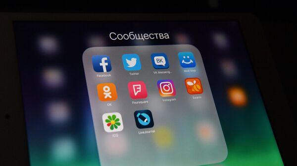 СМИ: сбой в работе Facebook стал самым серьезным с 2008 года