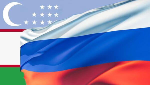 Флаг Узбекистана и России