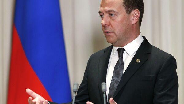 Дмитрий Медведев на пресс-конференции по итогам саммита АСЕАН и ВАС. 14 ноября 2017