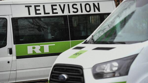 Автомобили телеканала RT. Архивное фото