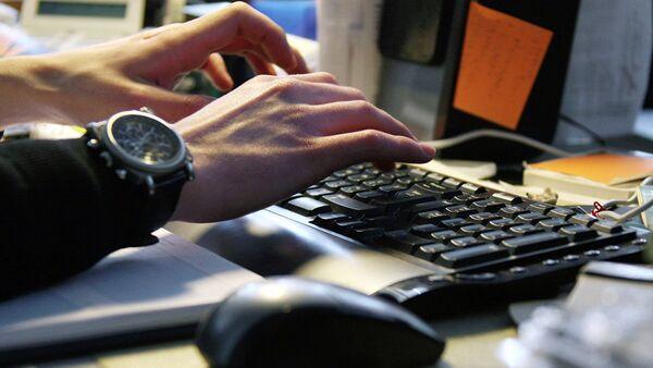Работа за компьютером