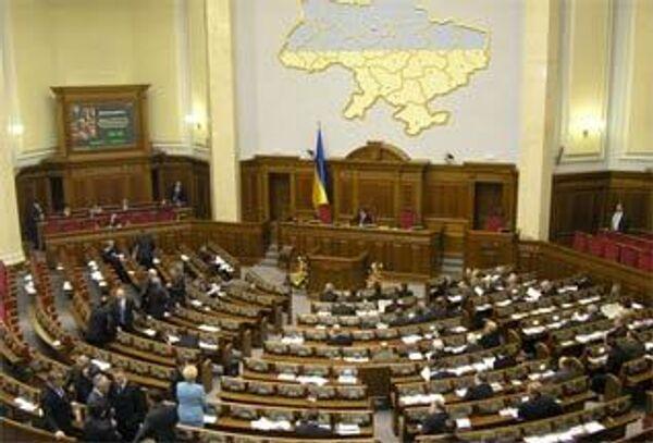 Ющенко во вторник выступит с ежегодным посланием к Верховной Раде
