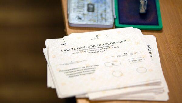 Референдум по отставке мэра Кишинева в Молдавии. 19 ноября 2017