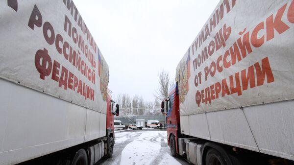 Автомобиль 71-го конвоя МЧС России с гуманитарной помощью для жителей Донбасса в Донецке. 23 ноября 2017