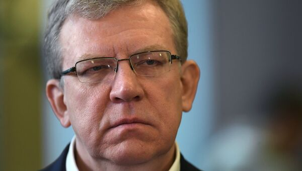 Председатель совета Центра стратегических разработок Алексей Кудрин. Архивное фото
