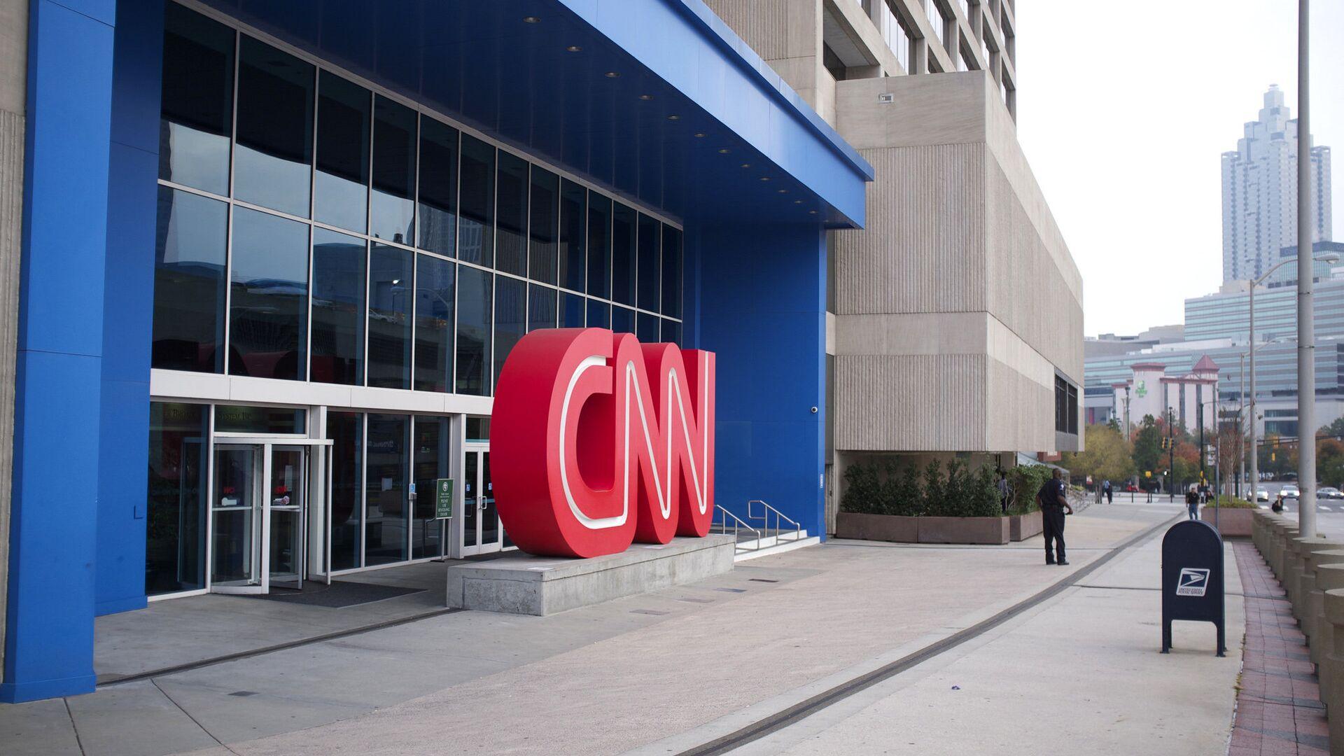 Здание телеканала CNN в Атланте - РИА Новости, 1920, 13.04.2021