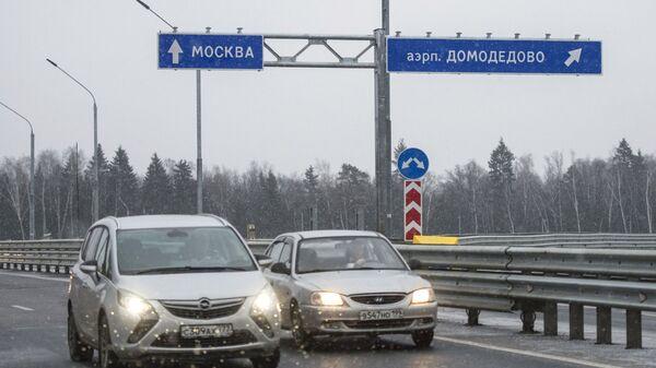 Автомобили на дороге к аэропорту Домодедово