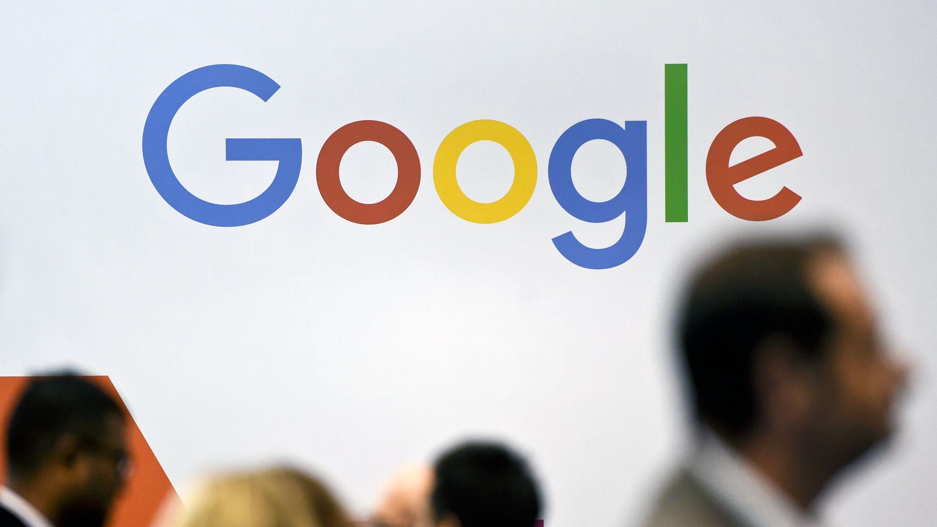 Логотип Google - РИА Новости, 1920, 09.02.2021